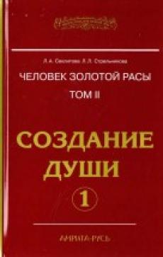 Слушать аудиокнигу Секлитова Л.А., Cтрельникова Л.Л. ,серия книг-