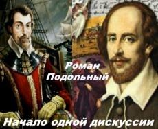 Слушать аудиокнигу Подольный Роман - Начало одной дискуссии