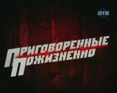 Слушать аудиокнигу Осипенко Игорь - 33 способа самомотивации