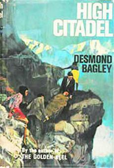 Слушать аудиокнигу Бэгли Десмонд - Высокая цитадель