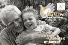 Слушать аудиокнигу Фаст Абрам - Научиться стареть