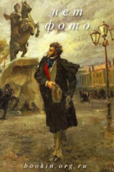 Слушать аудиокнигу Екатерина Вильмонт - Гормон счастья и прочие глупости