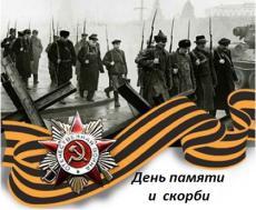 Слушать аудиокнигу Непомнящий Николай - Сто великих тайн Второй Мировой